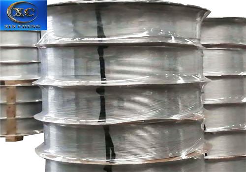 6063铝盘管