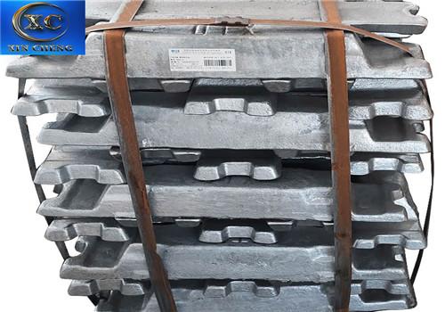 46200/46500铝锭