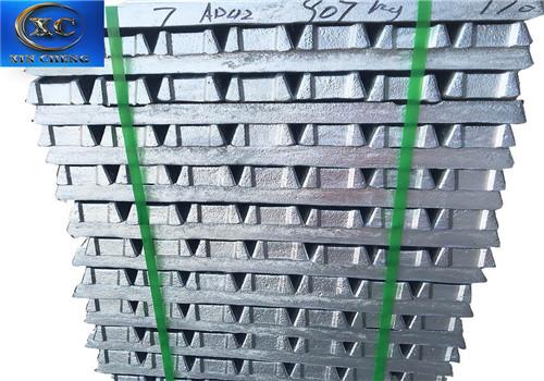 43400/46000铝锭
